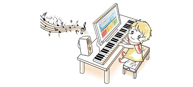 Everyone Piano v1.5.8