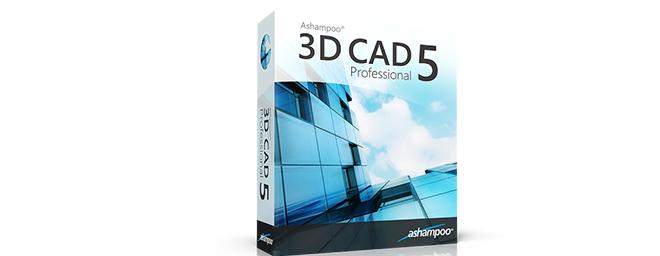 ashampoo_3d_cad_professional_5_800x800