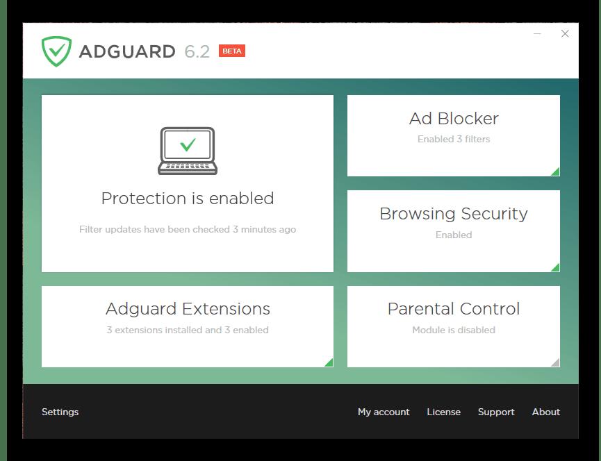 Gratis AdGuard Premium 6.3.974.3223 Multilingual ...