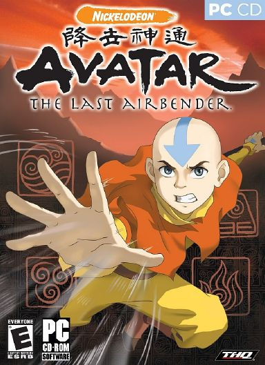 Avatar The Last Airbender PC