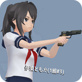 School Girls Simulator APK v1.0