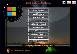 KMS Tools Portable v18.10.2018