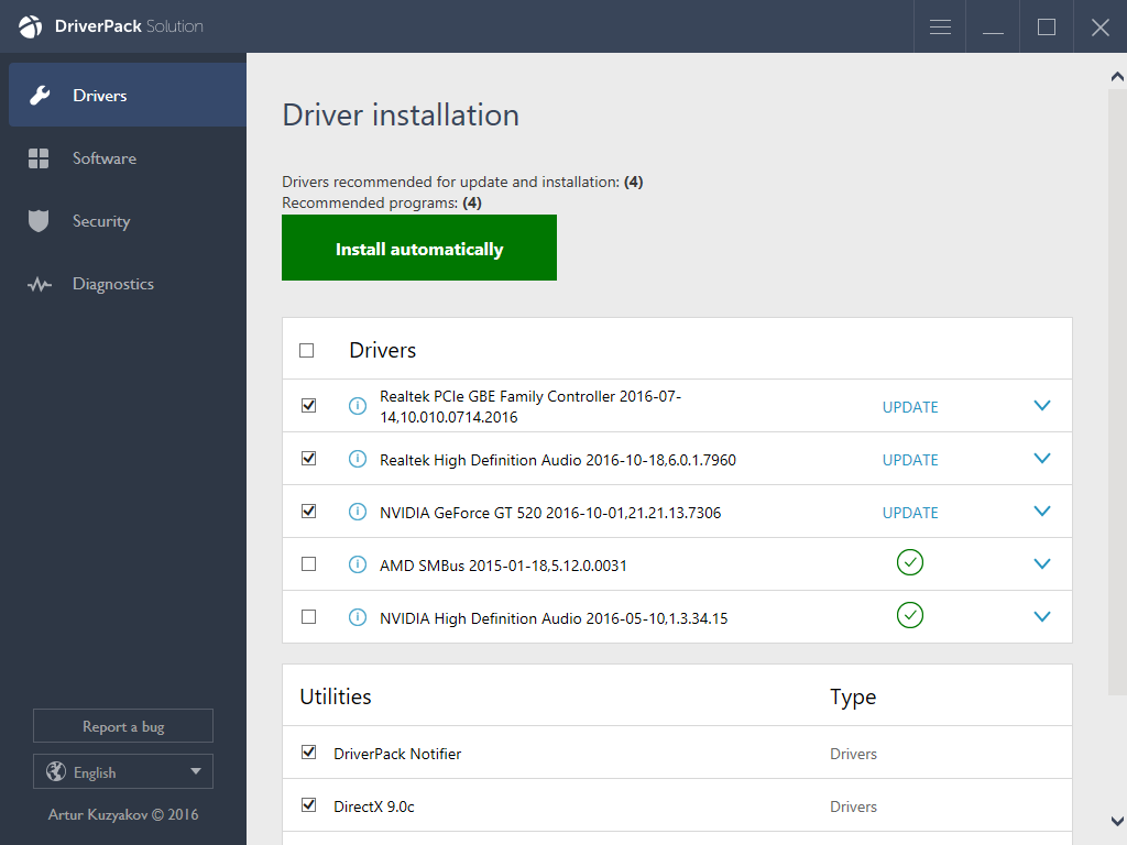 DriverPack Solution 17.7
